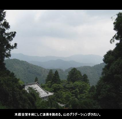 04鞍馬山のぼり