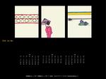 京都壁紙カレンダー2010(1月〜3月)