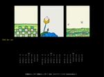 京都壁紙カレンダー2010(4月〜6月)