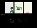 京都壁紙カレンダー2010(10月〜12月)