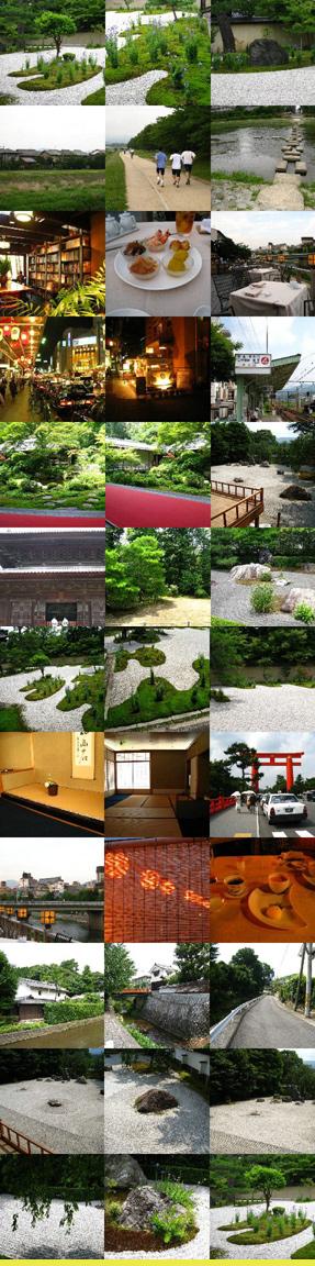 京都旅行写真のコラージュ