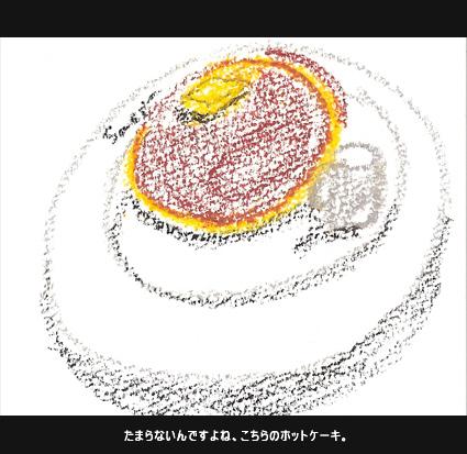 スマート珈琲のホットケーキ