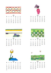 京都カレンダー2010(1月〜6月)