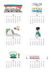 京都カレンダー2010(7月〜12月)