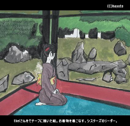 tkeiさんをモチーフに描いた絵。お着物を着こなす、シスターズのリーダー。