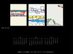 京都壁紙カレンダー2010(7月〜9月)