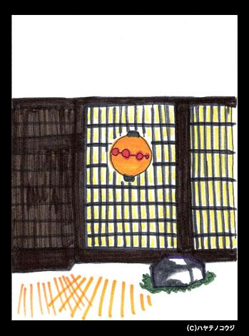 京都ポストカード:あかり