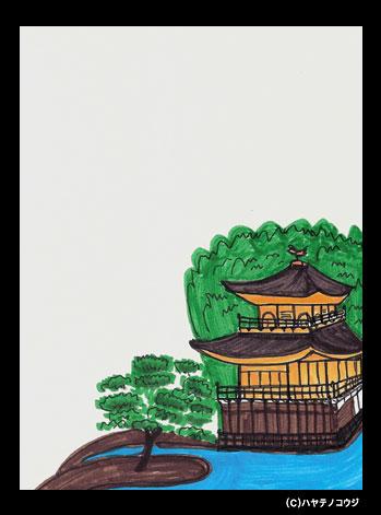 京都ポストカードシリーズ「光」
